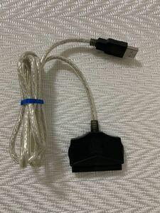 IDE-USB変換ケーブル(4)
