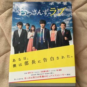 林遣都 ドラマ 田中圭おっさんずラブ Blu-ray BOX TCBD-0761