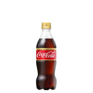 コカコーラ ゼロカフェイン 500ml 24本 (24本×1ケース) PET ペットボトル 炭酸飲料 コカ・コーラ Coca-Cola【送料無料】
