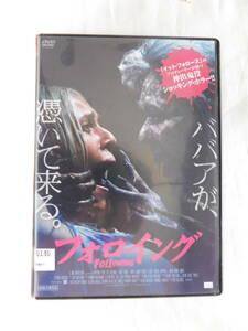 DVD)☆ フォロイング (ババアが憑いてくる)  USED  レンタルout