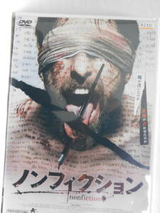 DVD☆ノンフィクッション  (スリラー)  USED  レンタルout