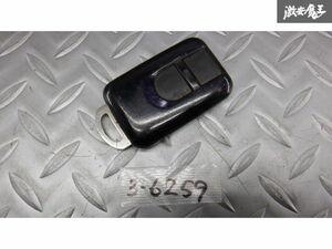 保証付 日産純正 キューブ GZ11 キーレス リモコンキー カギ 鍵 キー 即納