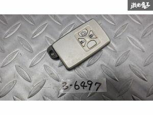 保証付 トヨタ純正 アイシス ZGM10 キーレス リモコンキー スマートキー カギ 鍵 キー 即納