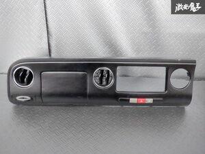 ダイハツ純正 L675S L685S ミラココア ココア 2011/6 内装パネル ブラックタイプ B2060