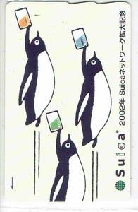★モノレール Suica★2002.12.1ネットワーク拡大記念★使用履歴6回★チャージ残高500円★再チャージ・使用可★