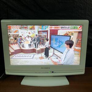 DXアンテナ★地デジ19型液晶テレビ★LVW-193(W)