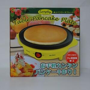 パンケーキメーカー 卓上式 お手軽簡単 フッ素樹脂加工でお手入れ楽々