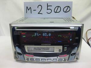 M-2500.KENWOOD. Kenwood .DPX-4000V.2D размер .CD& кассетная дека . неисправность товар
