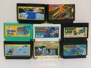 8本セット 送料無料 ファミコンソフト カセット まとめ ジャンク グラディウスⅡ スカイキッド アフターバーナー ゼビウスⅡ
