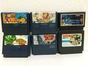 6本セット 送料無料 ファミコンソフト カセット まとめ ジャンク バトルフリート ファミコンジャンプⅡ ファイアーエムブレム外伝