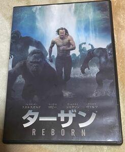 ターザンREBORN レンタル落ち DVD