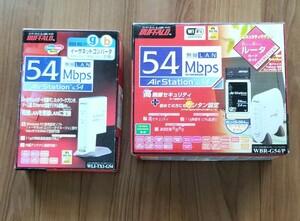 Wi-fiルーター【BUFFALO】 WBR-G54/Pと WLI-TX1-G54(子機) のセット販売