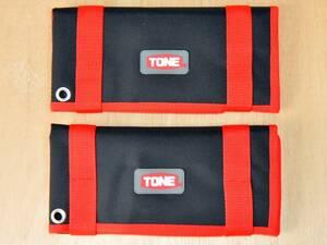 ★TONE 布袋 BNRM7L 大 2個セット★トネ ツールロール ツールケース ツールバック 車載工具♪