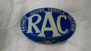 RAC.. automobile Club original aluminium plate car badge that time thing used beautiful goods BMC LEYLAND MINI Ray Land Mini England made