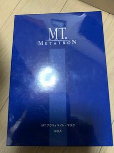 MT アクティベイトマスク シート状美容液マスク メタトロン パック