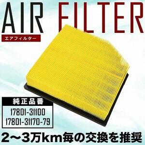 GRX130 series Mark X air filter air cleaner H21.10-R01.07 4WD/GR SPORT.AIRF21