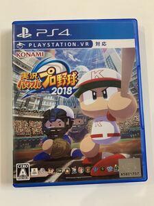 PS4ソフト 実況パワフルプロ野球2018