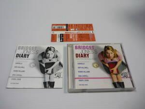 【送料無料】CD ブリジット・ジョーンズの日記 オリジナル・サウンドトラック / サウンドトラック 映画 サントラ / Bridget Jones (帯有)