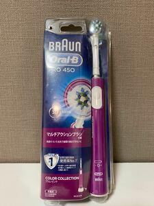 ブラウン電動歯ブラシ オーラルB PRO450