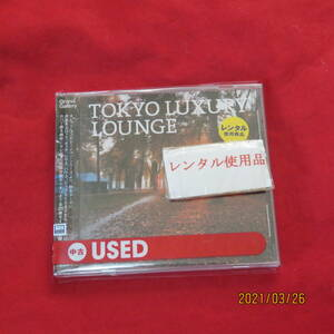 TOKYO LUXURY LOUNGE AUTUMN COVERS オムニバス (アーティスト) 形式: CD