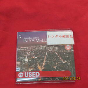 the other side of IN YA MELLOW TONE [レンタル限定盤] 形式: CD イン・ヤ・メロウ・トーン オムニバス