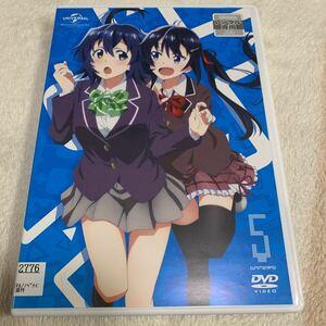 ゲーマーズ! GAMERS! DVD vol.5
