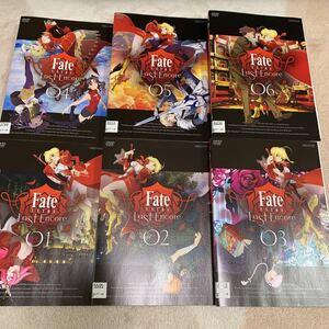 fate extra last encore DVD 全巻セット 全6巻