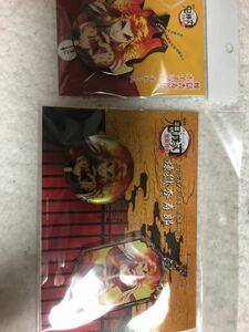 鬼滅の刃 煉獄杏寿郎 ボイスラバーチャーム 缶バッジ アクリルキーホルダー 缶バッジ&アクリルキーホルダーセット 無限列車編