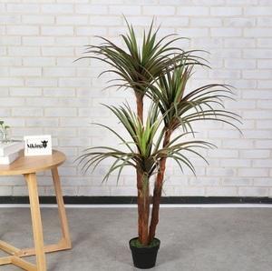 プラスチックドラセナ大熱帯人工木植物 緑のヤシ葉150cm