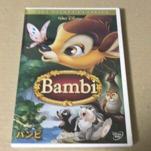 新品未開封 送料込 DVD ディズニー バンビ Bambi