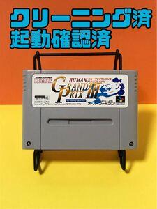 SFC スーパーファミコン ソフト ヒューマングランプリ3 F1トリプルバトル