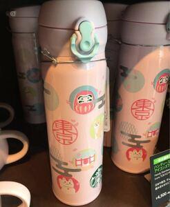 スターバックス ステンレスボトル 水筒 TOKYO 限定発売タンブラースタバ だるま ピンク ハンディー ステンレスボトル