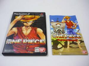 【送料無料】PS2 ソフト Fighting For ONE PIECE ファイティング フォー ワンピース / SLPS-25545 / プレステ PlayStation ゲームソフト