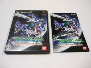 【送料無料】PS2 ソフト 機動戦士ガンダム00 ガンダムマイスターズ / SLPS-25900 / プレステ PlayStation ゲームソフト