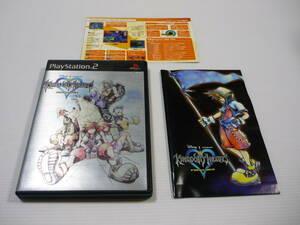 【送料無料】PS2 ソフト キングダム ハーツ ファイナル ミックス / SLPS-25198 / KINGDOM HEARTS PlayStation ゲームソフト