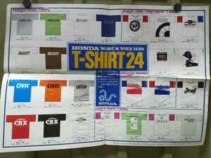 【昭和レトロ】HONDA ホンダ Tシャツ 非売品ポスター バイク 80年代 当時物 希少 レア モータースポーツ 両面印刷 【ゆうパケット】