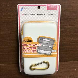 New 2DSLL セミハードケース ホワイト × オレンジ ゲームカード 収納