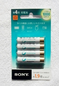 最終/4本入/1000回/アルカリ乾電池x1.9倍/充電1年後も/単4形/充電池/SONY/日本製/充電式ニッケル水素電池1.2V/サイクルエナジー/NH-AA-4BRA