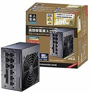 650W 玄人志向 STANDARDシリーズ 80 PLUS GOLD認証 650W フルプラグインATX電源 KRPW-GK6