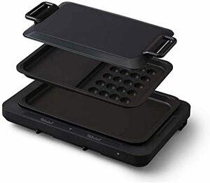 1)ブラック 2)プレート2枚 アイリスオーヤマ ホットプレート たこ焼き 平面 タイプ 左右温度調整 2枚 アタッチメント付