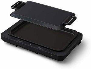 1)ブラック 1)プレート1枚 アイリスオーヤマ ホットプレート 平面 タイプ 左右温度調整 1枚 アタッチメント付 ブラック