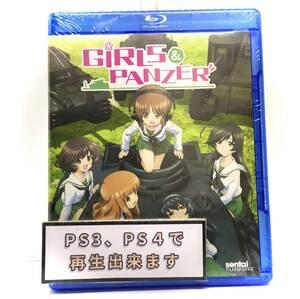 【送料無料】 新品 ガールズ&パンツァー OVA Blu-ray 北米版ブルーレイ