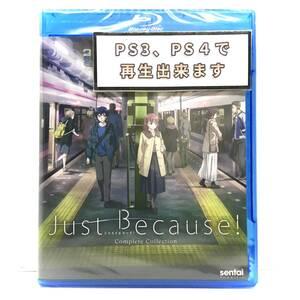 【送料無料】 新品 ジャストビコーズ! Just Because!  Blu-ray 北米版ブルーレイ
