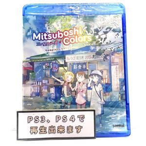 【送料無料】 新品 三ツ星カラーズ Blu-ray 北米版ブルーレイ