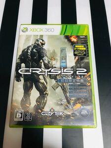 【xbox360】クライシス 2