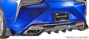 【M's】レクサス LC500 カブリオレ URZ100 (2020.7-) ARTISAN SPIRITS カーボン リアディフューザー / アーティシャンスピリッツ エアロ