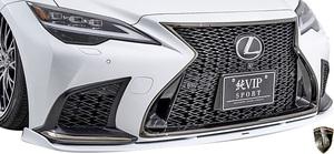 【M's】レクサス 後期 50系 LS F-SPORT 専用 (2020.11-) AIMGAIN 純VIP SPORT フロントアンダースポイラー // FRP エイムゲイン エアロ