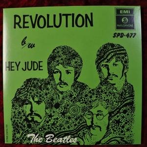 The Beatles/ビートルズ HEY JUDE / REVOLUTION 2019シングルボックス バラ EU盤 (南アフリカ盤スリーブアート) 21C25010