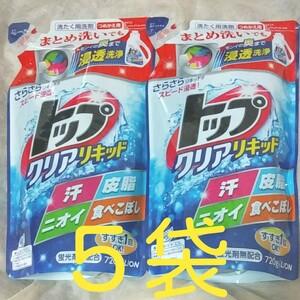 【液体洗剤】トップ クリアリキッド 詰め替え用720g×5袋