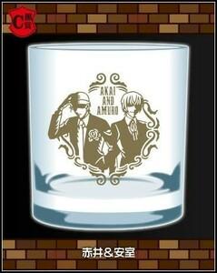 【新品】「名探偵コナン -黒と白-」黒C賞景品グラス 赤井秀一&安室透(シルエット)